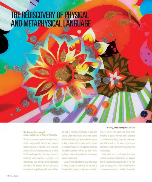 The Rediscovery of Physical and Metaphysical Language