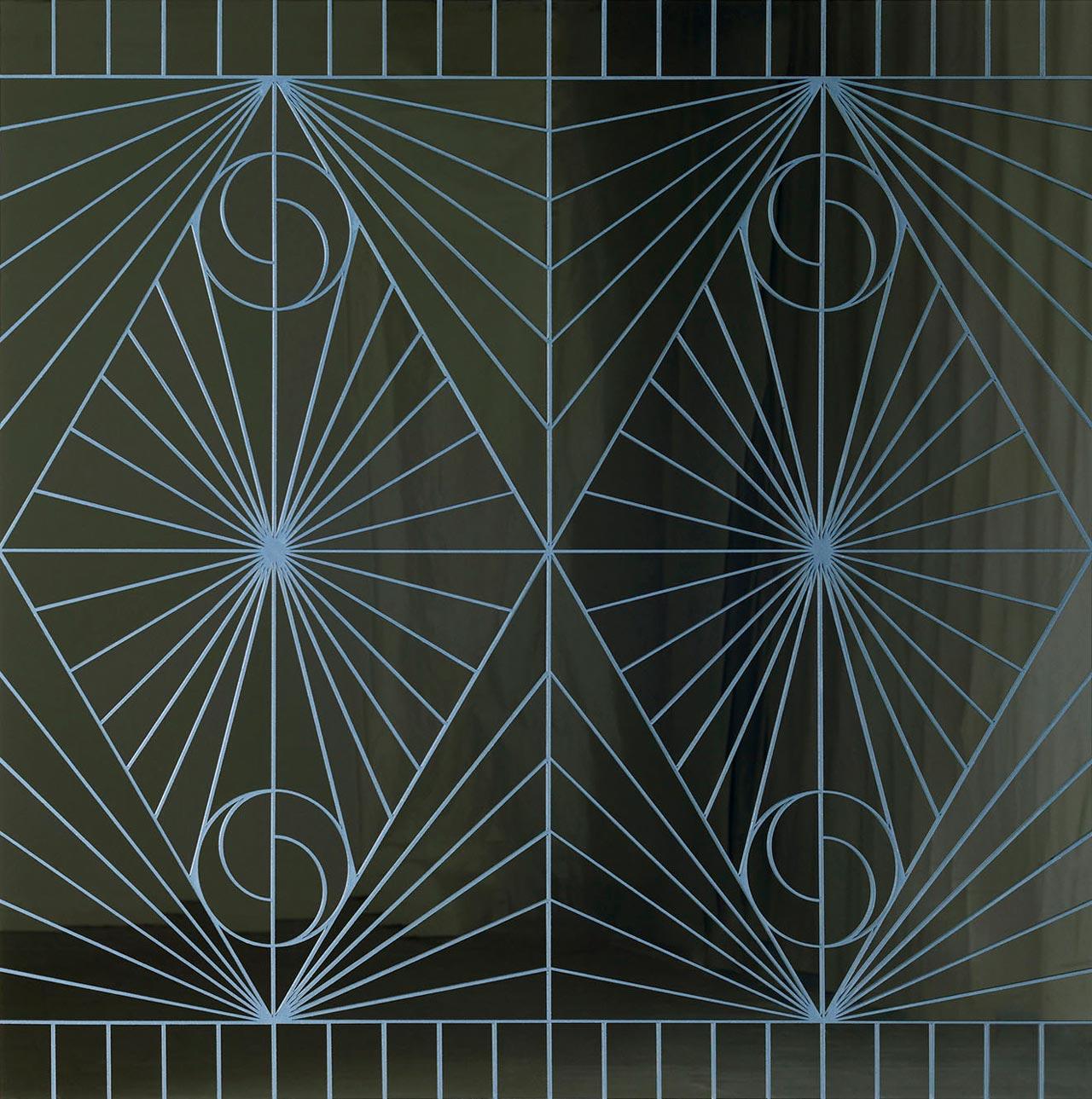 Untitled (Ying Yang Fence)