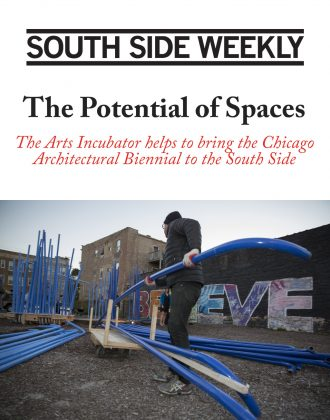 The Potential of Spaces